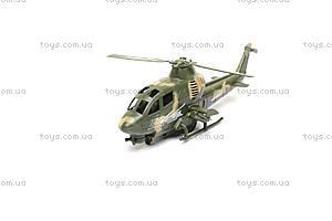 Инерционный вертолет, 2029, отзывы