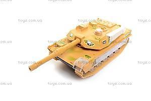 Инерционный военный танк, SY799