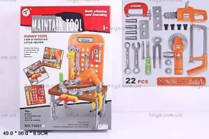 Инструменты для мальчиков, T8021-1