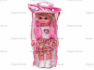 Интерактивная детская кукла, 09JZ-14060, купить