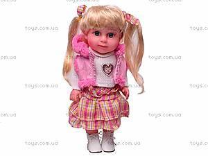 Интерактивная детская кукла, 09JZ-14060
