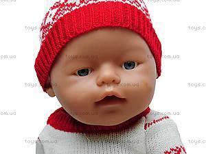 Интерактивная детская кукла Baby Doll, 058-M, купить