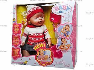 Интерактивная детская кукла Baby Doll, 058-M, отзывы