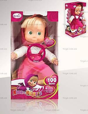 Интерактивная детская кукла «Маша», MASHA-IC-100