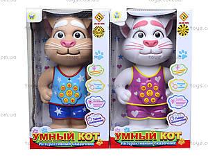 Интерактивная говорящая игрушка «Кот Том», DB2883G2, магазин игрушек