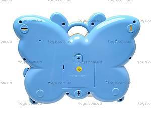 Интерактивная игрушка «Бабочка», 3619, купить