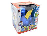 Интерактивная игрушка «Динозавр», QS12-2B, отзывы