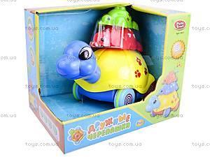 Интерактивная игрушка «Дружные черепашки», 0917