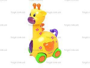 Интерактивная игрушка «Жираф», 9103