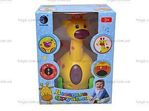 Интерактивная игрушка «Жираф», 9103, цена