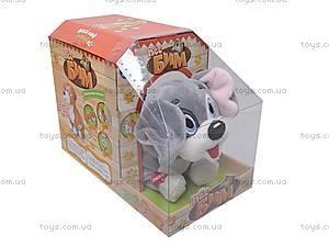 Интерактивная игрушка «Пес Бим», MY063