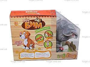 Интерактивная игрушка «Пес Бим», MY063, купить