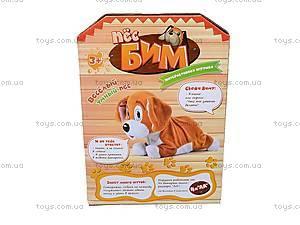 Интерактивная игрушка «Пес Бим», MY063, фото