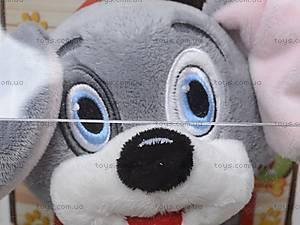 Интерактивная игрушка «Пес Бим», MY063, отзывы