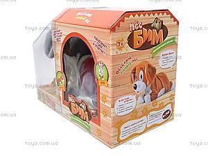 Интерактивная игрушка «Пес Бим», MY063, цена