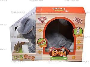 Интерактивная игрушка «Пес Бим», MY063, игрушки