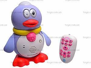 Интерактивная игрушка «Пингвиненок Вилли», 2052RU