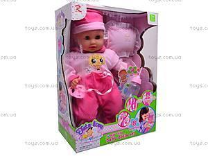 Интерактивная игрушка-пупс, 9821, магазин игрушек