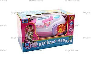 Интерактивная игрушка «Пылесос», 3959, игрушки