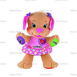 Интерактивная игрушка «Сестричка Умного щенка», BFY44, купить