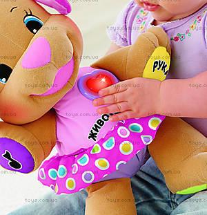 Интерактивная игрушка «Сестричка Умного щенка», BFY44, фото