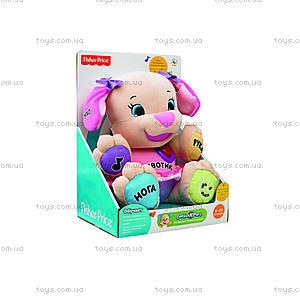 Интерактивная игрушка «Сестричка Умного щенка», BFY44