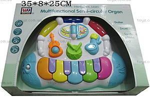 Интерактивная игрушка «Синтезатор», WD3627