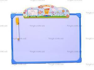 Интерактивная игрушка «Учимся читать», 7173, купить