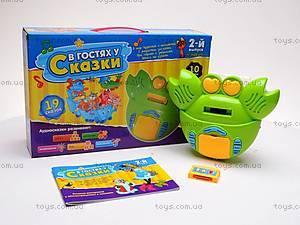 Интерактивная игрушка «В гостях у сказки», M0425
