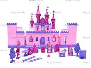 Интерактивная игрушка «Замок», SG-2945
