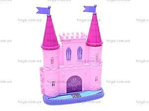 Интерактивная игрушка «Замок принцессы», SG-2915BN, фото