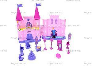 Интерактивная игрушка «Замок принцессы», SG-2915BN