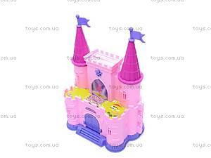 Интерактивная игрушка «Замок принцессы», SG-2915BN, отзывы