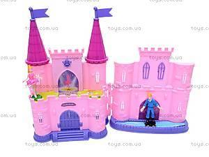 Интерактивная игрушка «Замок принцессы», SG-2915BN, цена