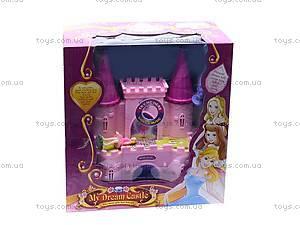 Интерактивная игрушка «Замок принцессы», SG-2915BN, игрушки