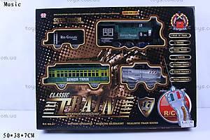 Интерактивная железная дорога, 41