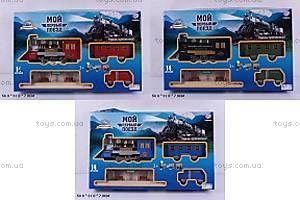 Интерактивная железная дорога «Мой первый поезд», 0647-0649