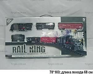 Интерактивная железная дорога Rail King, 19030-1
