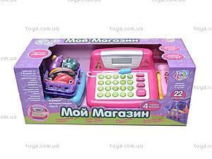 Интерактивная касса «Мой магазин», 7017, toys.com.ua