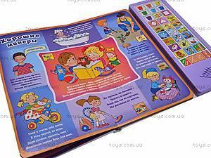 Интерактивная книга «Первые знания», EH80038R, игрушки