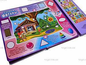 Интерактивная книга «Первые знания», EH80038R, детские игрушки