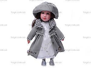 Интерактивная кукла «Алиса», 2011-20D