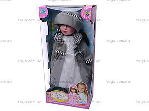 Интерактивная кукла «Алиса», 2011-20D, фото