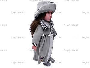 Интерактивная кукла «Алиса», 2011-20D, отзывы