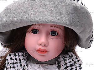 Интерактивная кукла «Алиса», 2011-20D, игрушки