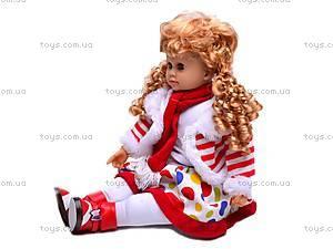 Интерактивная кукла «Ангелина», MY052, купить