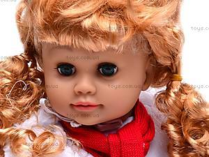 Интерактивная кукла «Ангелина», MY052, отзывы