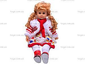 Интерактивная кукла «Ангелина», MY052