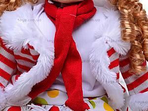 Интерактивная кукла «Ангелина», MY052, цена