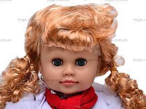 Интерактивная кукла «Ангелина», MY052, игрушки